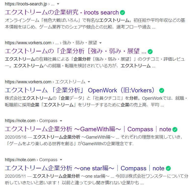 f:id:umimizukonoha:20210727010221p:plain