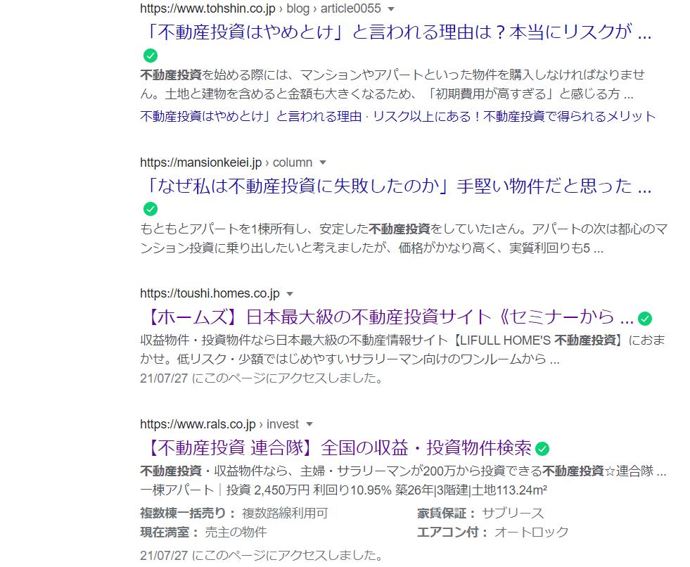 f:id:umimizukonoha:20210729220456p:plain