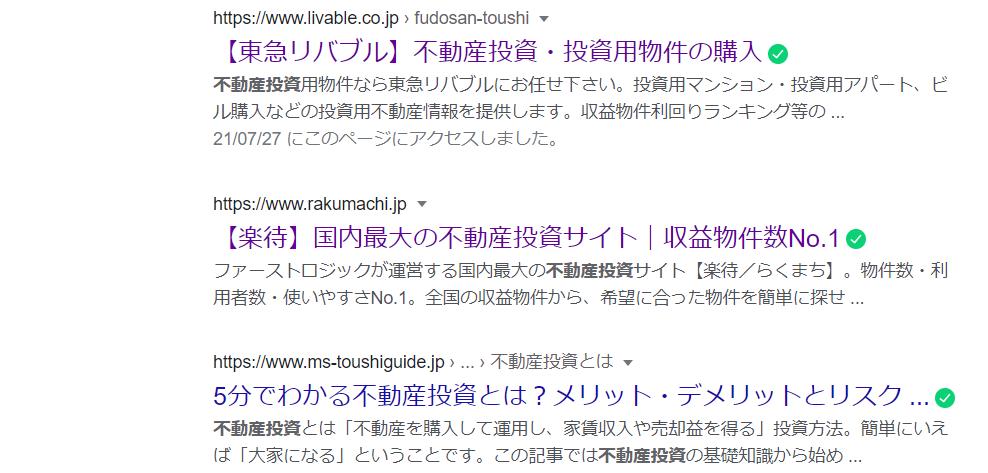 f:id:umimizukonoha:20210729220547p:plain