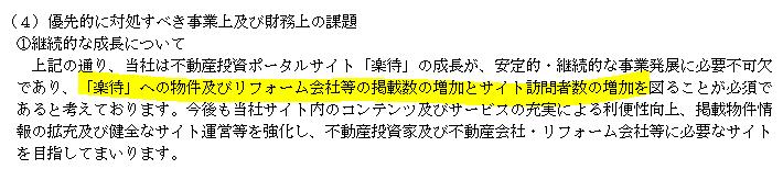 f:id:umimizukonoha:20210730231621p:plain