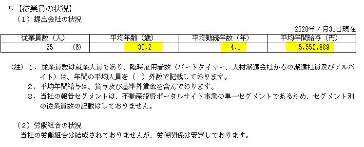 f:id:umimizukonoha:20210731000116p:plain