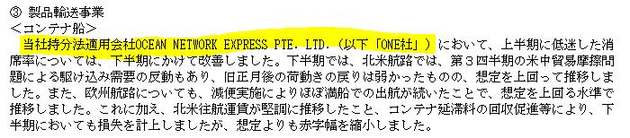 f:id:umimizukonoha:20210731231838p:plain