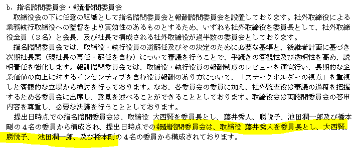 f:id:umimizukonoha:20210802233721p:plain