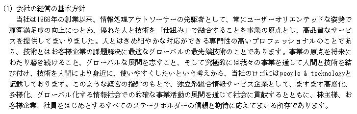 f:id:umimizukonoha:20210806060436p:plain
