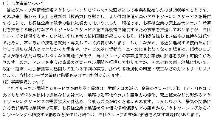 f:id:umimizukonoha:20210806061753p:plain