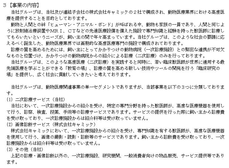 f:id:umimizukonoha:20210808060026p:plain