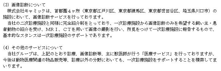 f:id:umimizukonoha:20210808060209p:plain