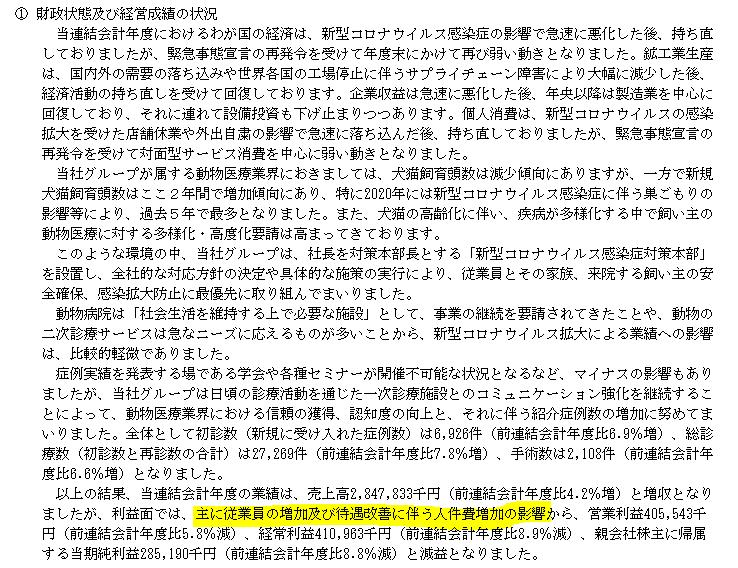 f:id:umimizukonoha:20210808172034p:plain