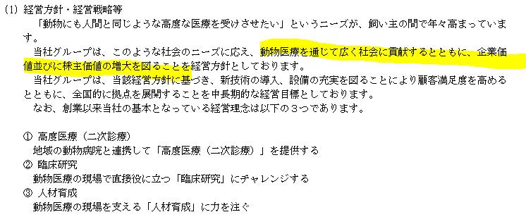 f:id:umimizukonoha:20210809001713p:plain