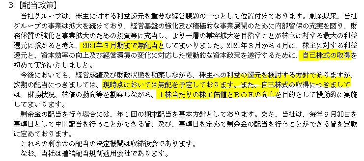 f:id:umimizukonoha:20210809012556p:plain