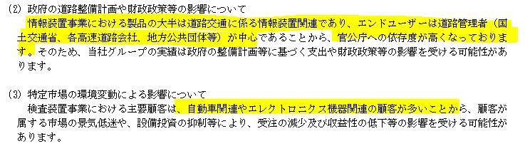 f:id:umimizukonoha:20210809221931p:plain