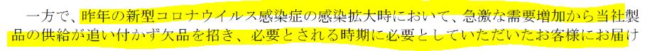 f:id:umimizukonoha:20210810210351p:plain