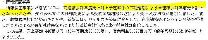 f:id:umimizukonoha:20210811002101p:plain