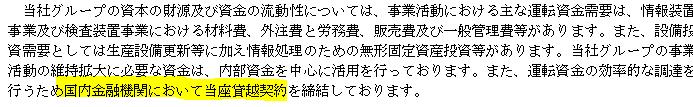f:id:umimizukonoha:20210811233554p:plain