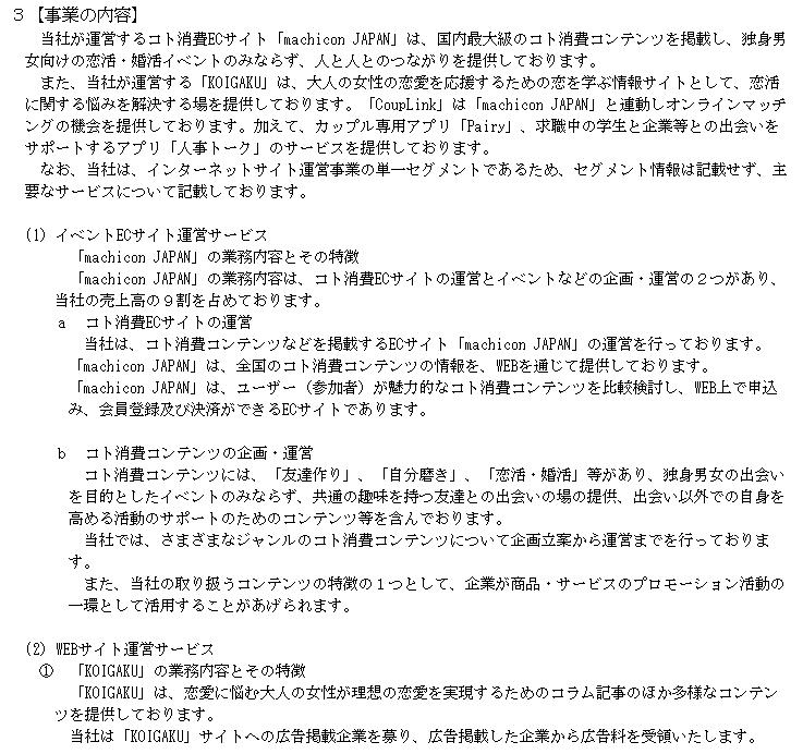 f:id:umimizukonoha:20210813173436p:plain