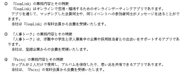 f:id:umimizukonoha:20210813173544p:plain