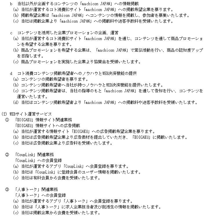 f:id:umimizukonoha:20210813173654p:plain