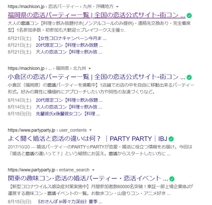 f:id:umimizukonoha:20210814220231p:plain