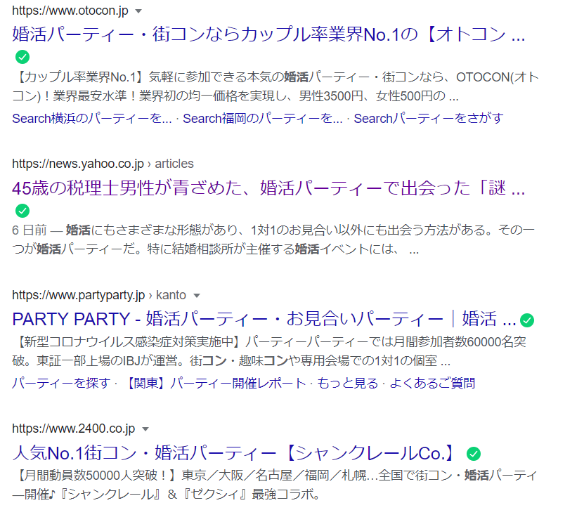 f:id:umimizukonoha:20210814220452p:plain