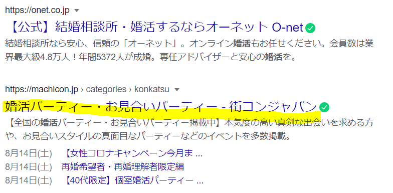 f:id:umimizukonoha:20210814220528p:plain