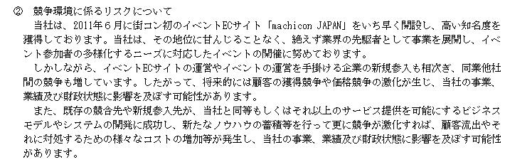 f:id:umimizukonoha:20210814230124p:plain