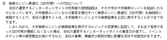 f:id:umimizukonoha:20210814230206p:plain