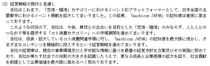 f:id:umimizukonoha:20210815001424p:plain