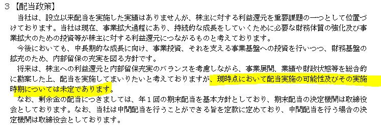 f:id:umimizukonoha:20210815013033p:plain