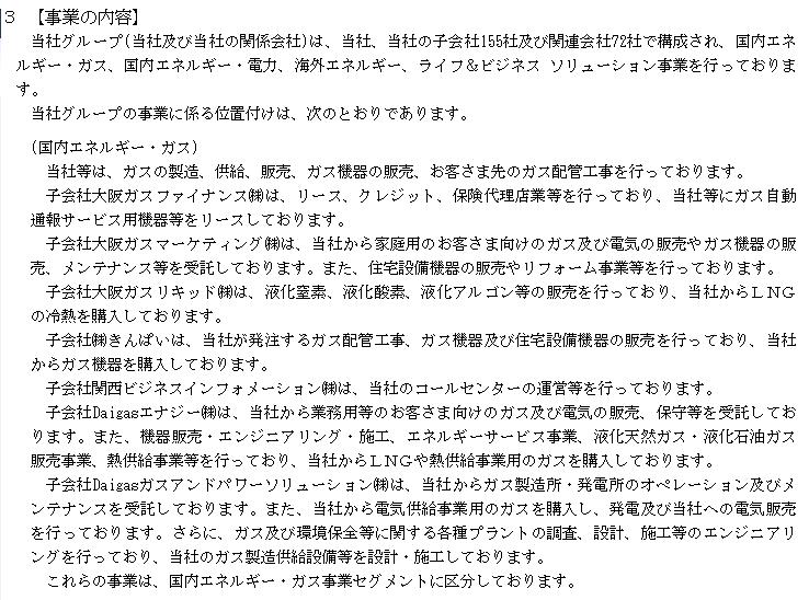 f:id:umimizukonoha:20210815133342p:plain