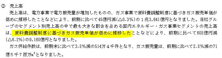 f:id:umimizukonoha:20210818220301p:plain