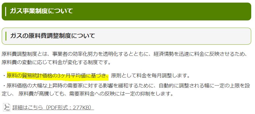 f:id:umimizukonoha:20210818220452p:plain