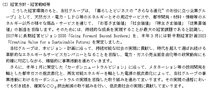 f:id:umimizukonoha:20210818235727p:plain