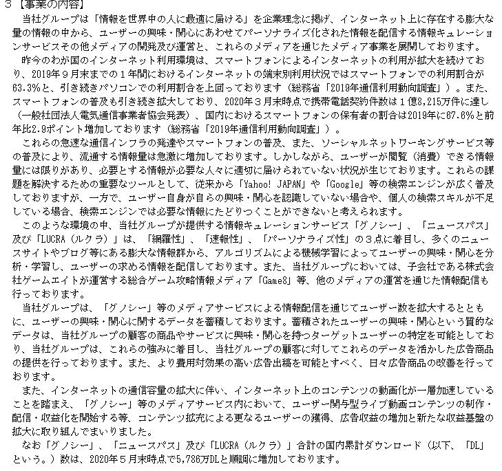 f:id:umimizukonoha:20210820231031p:plain