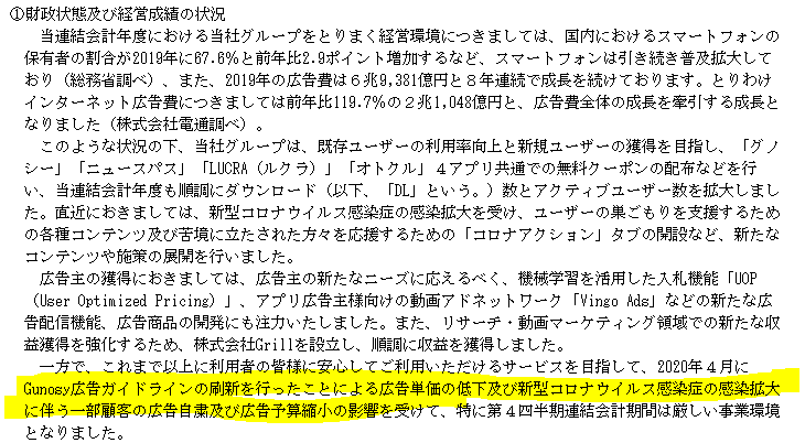 f:id:umimizukonoha:20210826211321p:plain