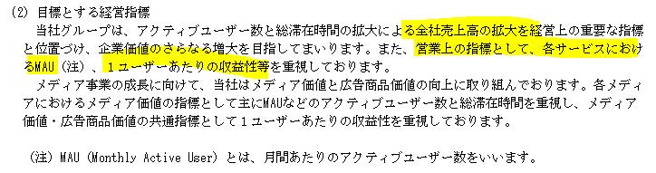 f:id:umimizukonoha:20210826212338p:plain