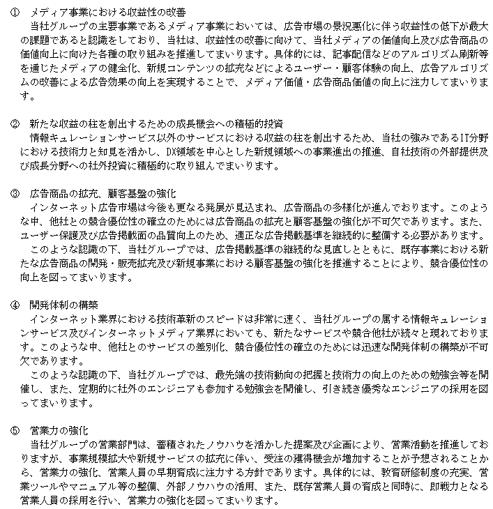 f:id:umimizukonoha:20210826213212p:plain