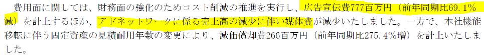 f:id:umimizukonoha:20210826232056p:plain