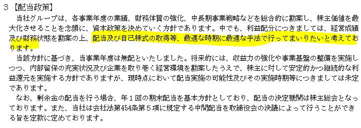 f:id:umimizukonoha:20210827005353p:plain