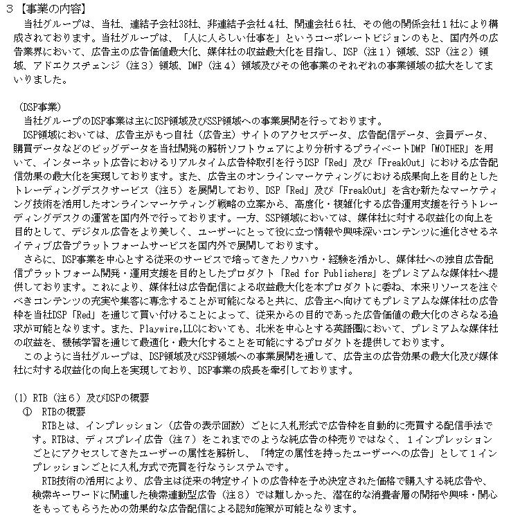 f:id:umimizukonoha:20210903001525p:plain