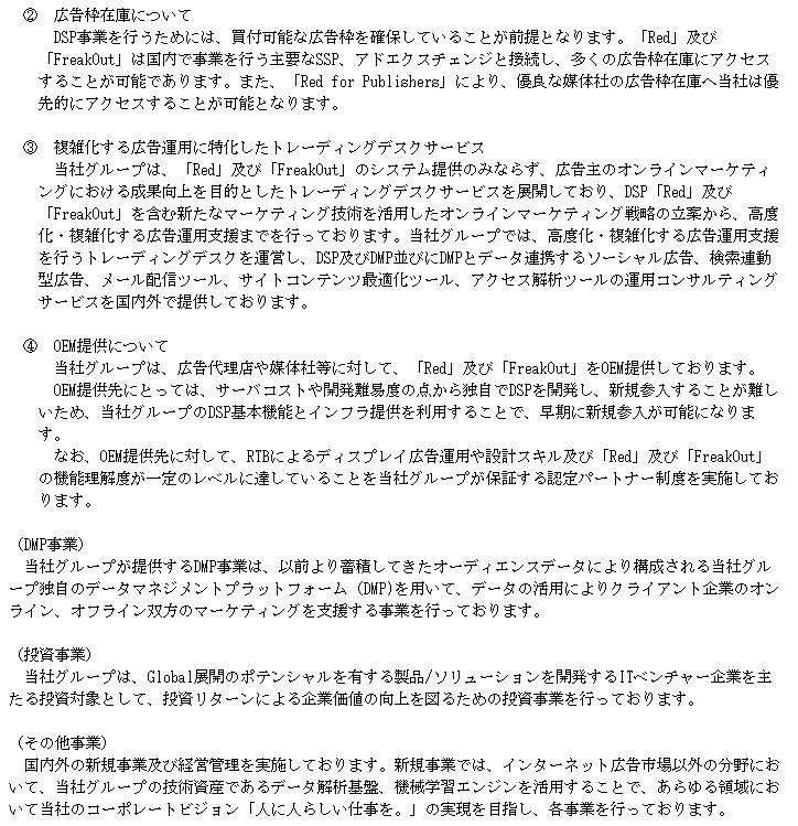 f:id:umimizukonoha:20210903001822p:plain
