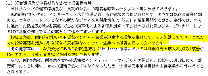 f:id:umimizukonoha:20210904004954p:plain