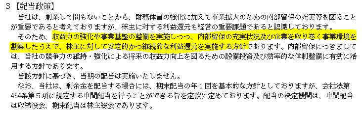 f:id:umimizukonoha:20210904145315p:plain