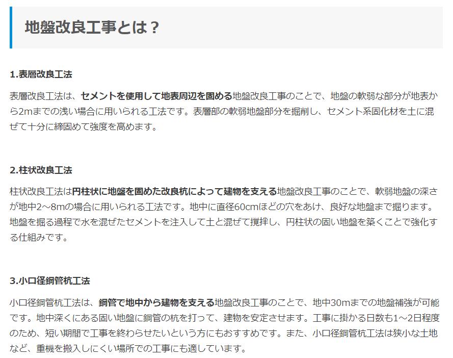 f:id:umimizukonoha:20210907212934p:plain