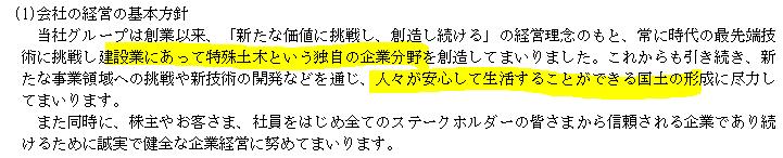 f:id:umimizukonoha:20210907223049p:plain