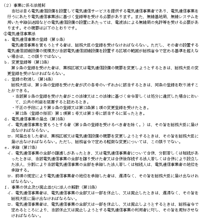 f:id:umimizukonoha:20210911001250p:plain