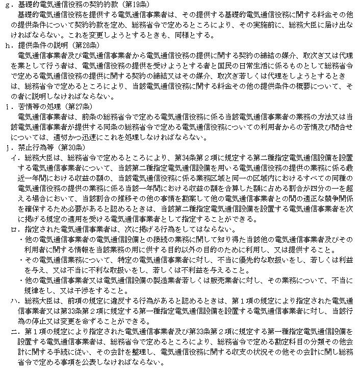 f:id:umimizukonoha:20210911001315p:plain