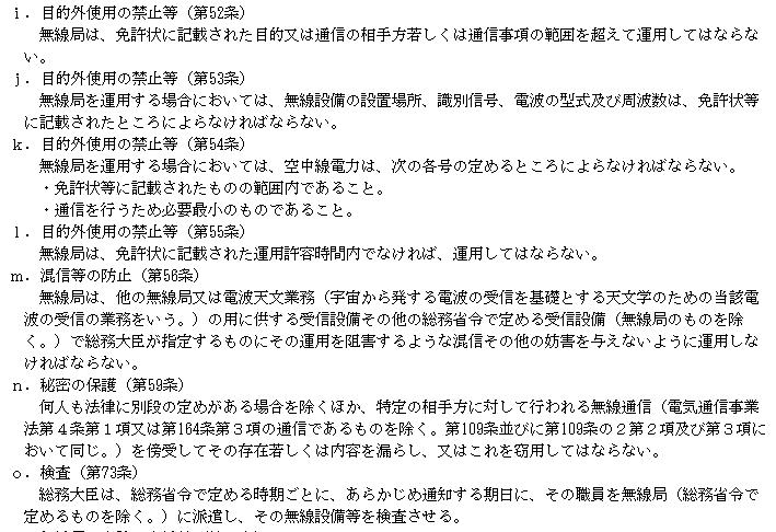 f:id:umimizukonoha:20210911001520p:plain
