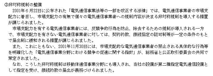 f:id:umimizukonoha:20210911001626p:plain