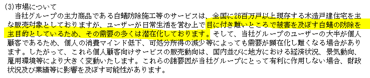 f:id:umimizukonoha:20210912224834p:plain