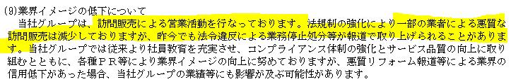 f:id:umimizukonoha:20210912225201p:plain